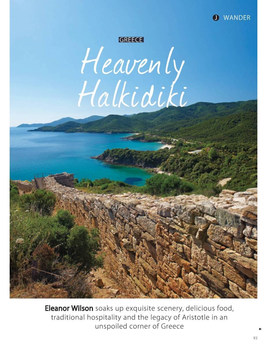 Heavenly Halkidiki